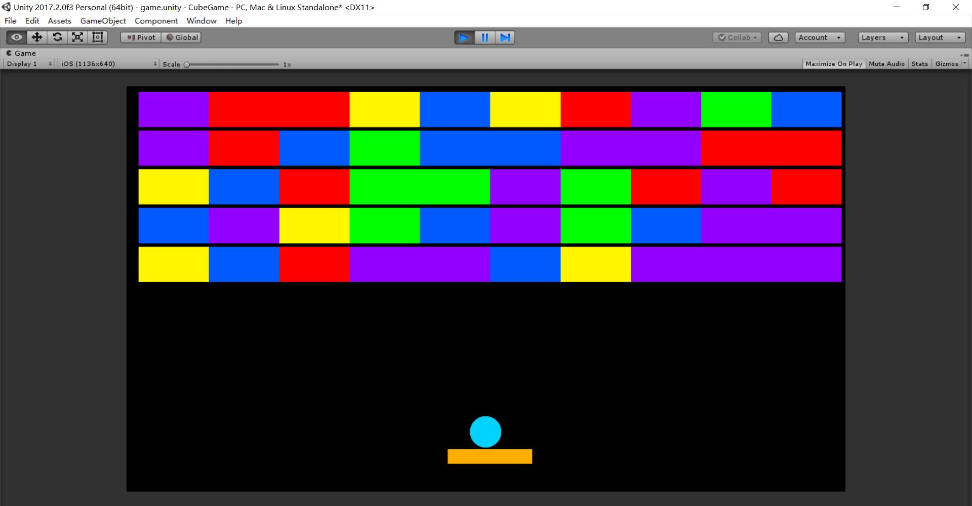 使用Unity引擎开发打砖块游戏